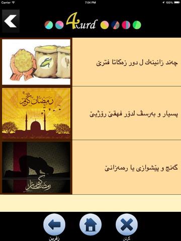4 Kurd screenshot 9