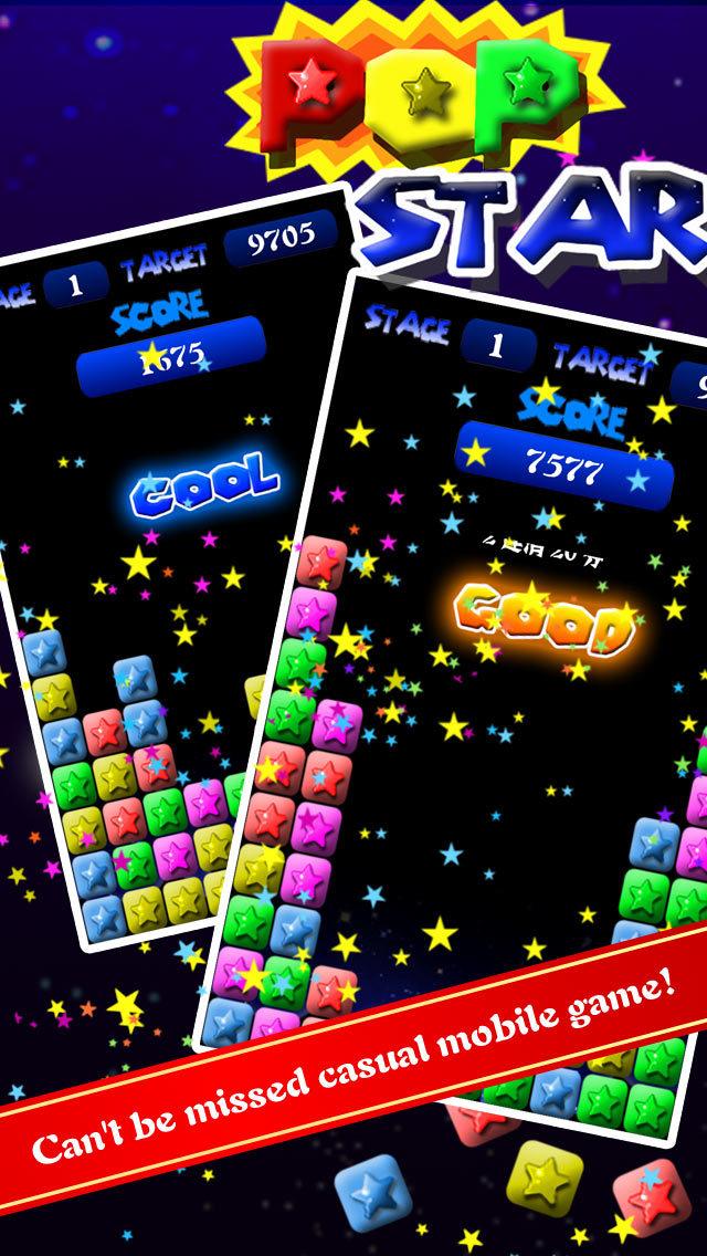 PopStar! Lite screenshot 2