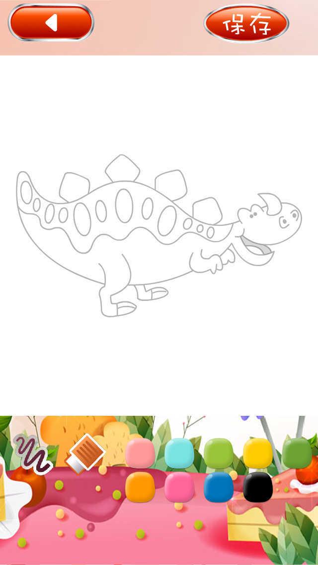 超级恐龙简笔画 screenshot 5