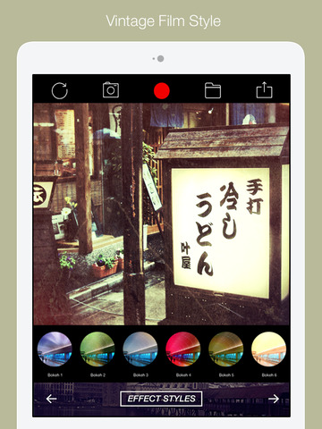 Film Pico Photo Labs Pro screenshot 9