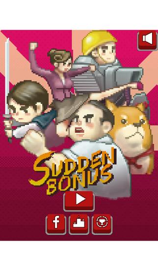 Sudden  Bonus screenshot #1