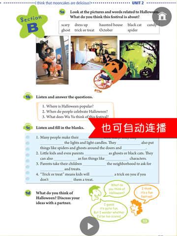 同步教材点读机-人教版 (新目标) 初中英语九年级全册 screenshot 8