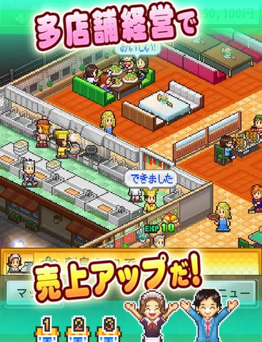 大盛グルメ食堂 screenshot 9