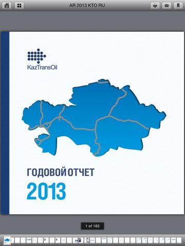 AR 2013 KTO - náhled