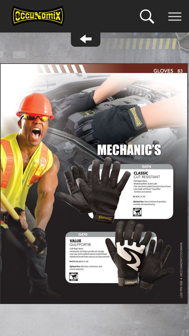 OccuNomix Safety Gear and Apparel Catalogs screenshot 1