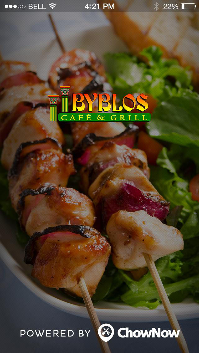 Byblos Cafe & Grill II screenshot 1