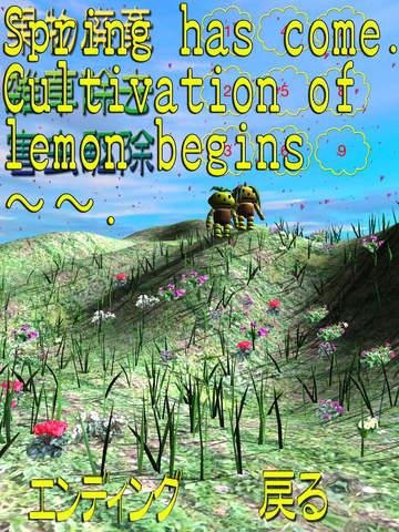 Len-chan's Lemon Field Clean screenshot 6