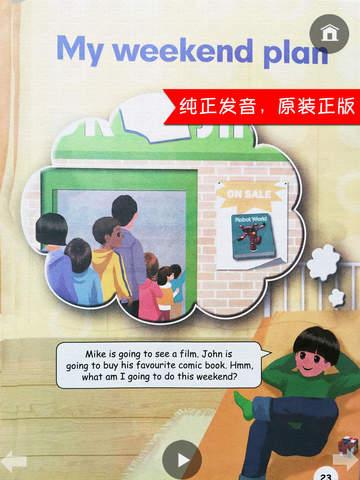 PEP人教版小学英语六年级上册 - 点读机 screenshot 9