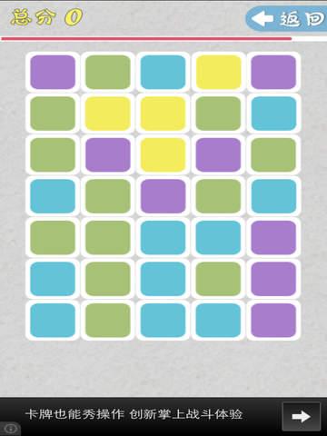 Pop Block - The Most Original & Classic screenshot 7