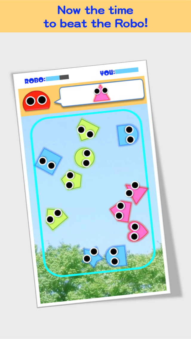 Shape Robo FREE screenshot 5