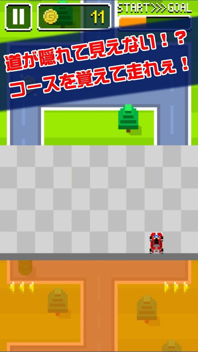 うろ覚えレーシング screenshot 1