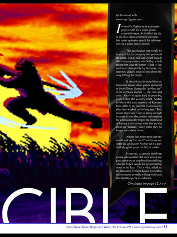 Video Game Trader Magazine & Price Guide Magazine screenshot 10