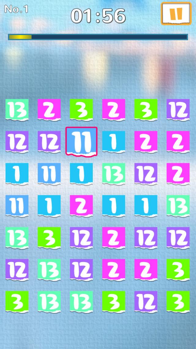 123消 screenshot 3