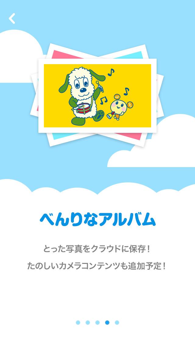 すくすくアルバム screenshot 4