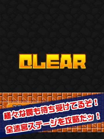 ピコピコ!迷宮タワー screenshot 8