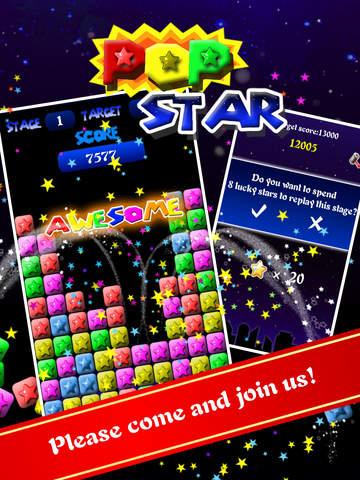 PopStar!-stars crush screenshot 10