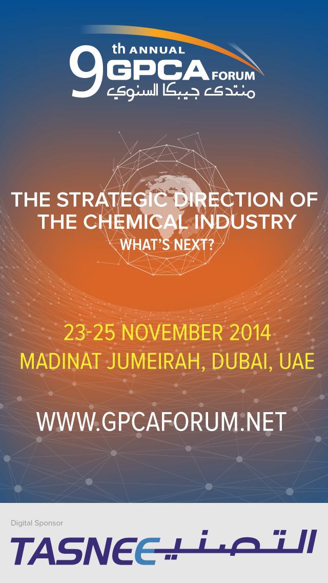 GPCA Annual Forum 2015 screenshot 1