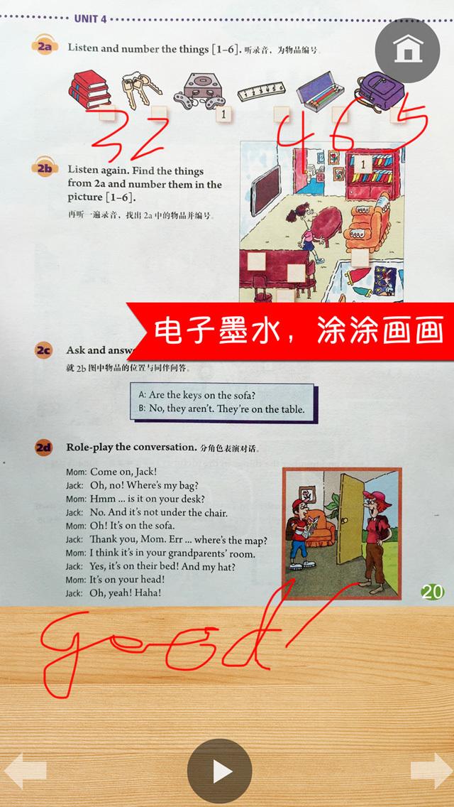同步教材点读机-人教版新目标初中英语七年级上册 screenshot 5