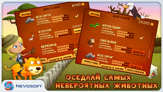Рога и копыта: Гонки screenshot 2