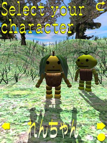 Len-chan's Lemon Field Plow screenshot 8