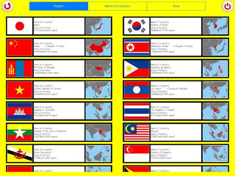 National flag quiz PVN screenshot 7