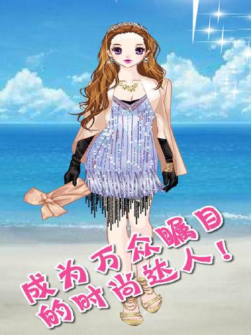 时尚换装-女生换装养成游戏 screenshot 8