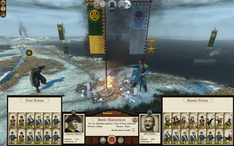 Total War: FALL OF THE SAMURAI screenshot 2