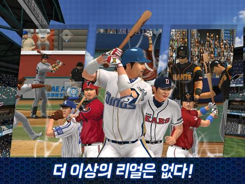 이사만루2015 KBO screenshot 8