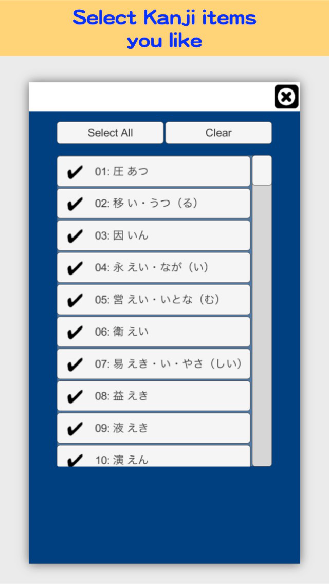 Writing Order Kanji 5th. screenshot 4