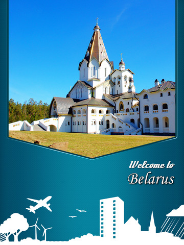Belarus Travel Guide screenshot 6