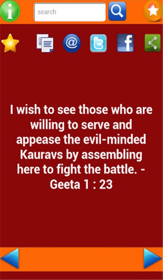 Geeta Verses screenshot 2