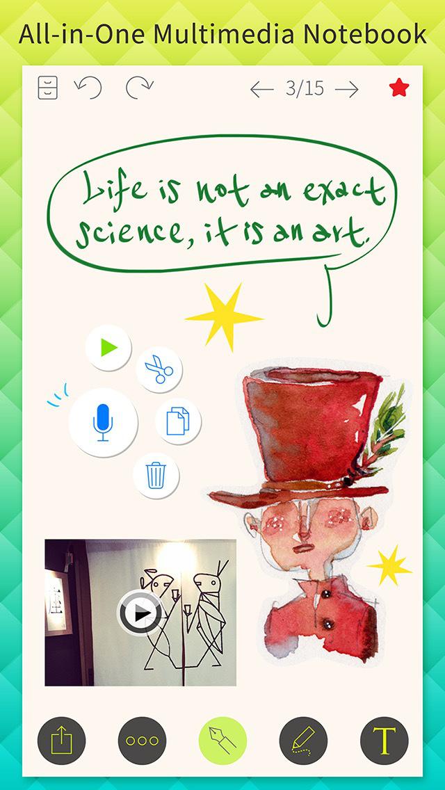 NoteLedge - Digital Notebook screenshot 1