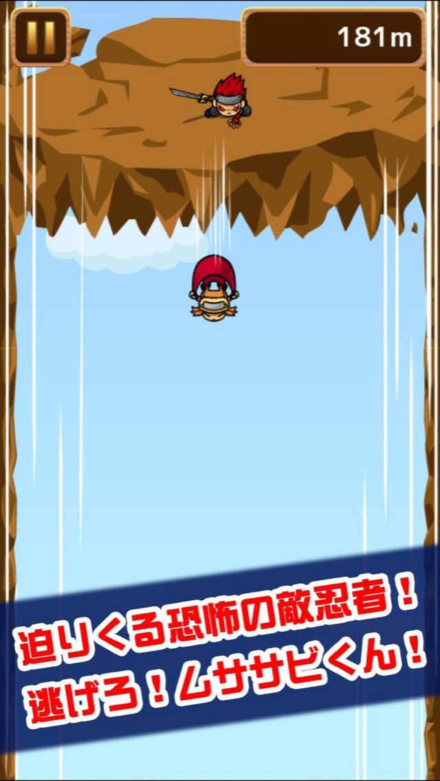 かっとび!ムササビくん screenshot 2