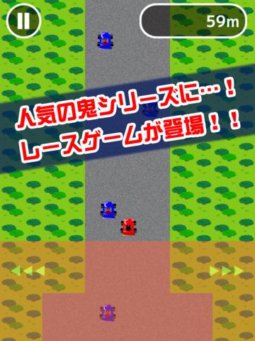 鬼レーシング screenshot 6