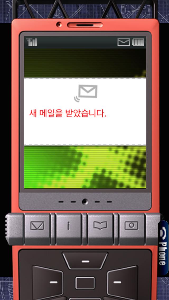 STEINS;GATE KR (한국어) screenshot 3
