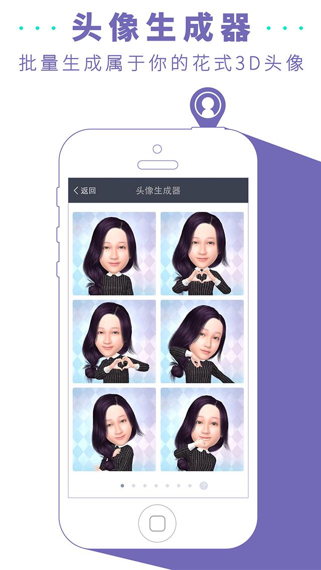 Myidol · 3D Avatar Creator screenshot 5