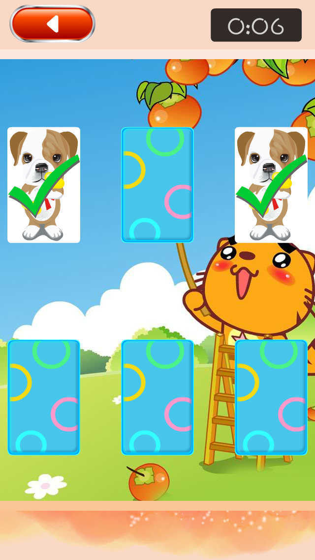 记住猫咪 screenshot 2