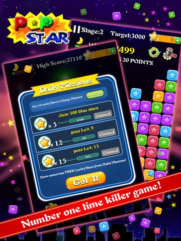 PopStar-Star Blast Puzzle Game screenshot 8