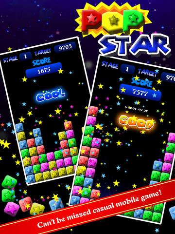 PopStar! Lite screenshot 7