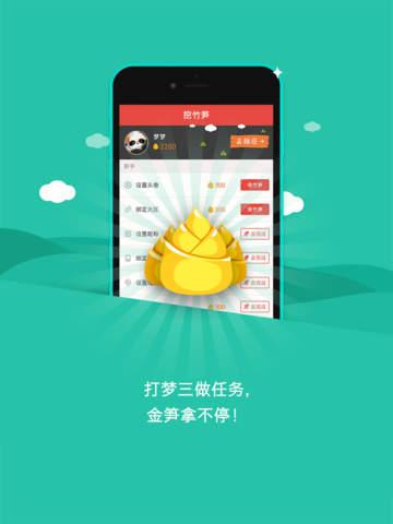 口袋梦三国 screenshot #1