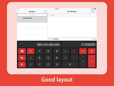 Calculator KeyBoard screenshot 7