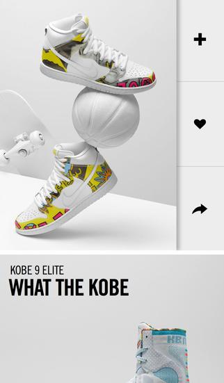 Nike SNKRS: Sneaker Release screenshot 3