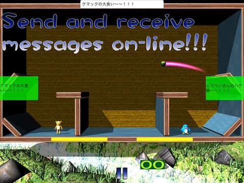 I can't spare Kumakku! screenshot 7