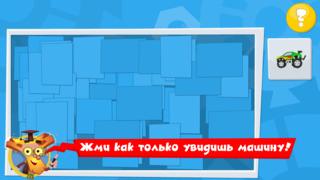 Лови момент - Фиксики и Фиксиклуб screenshot 2