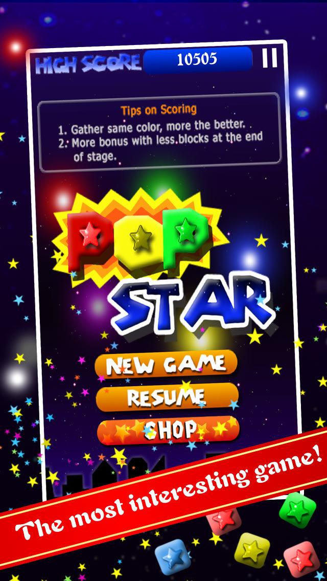 PopStar!-stars crush screenshot 1