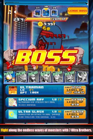 Ultraman Bros. - náhled