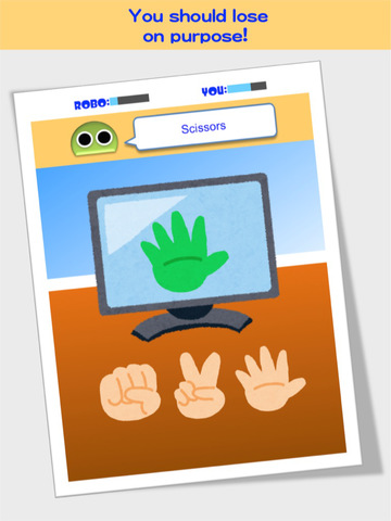 Cheating Rock-Paper-Scissors screenshot 10
