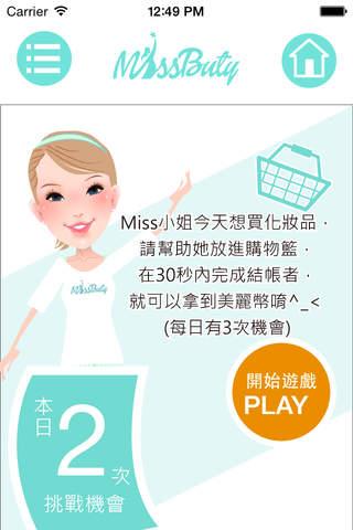 MissButy - náhled