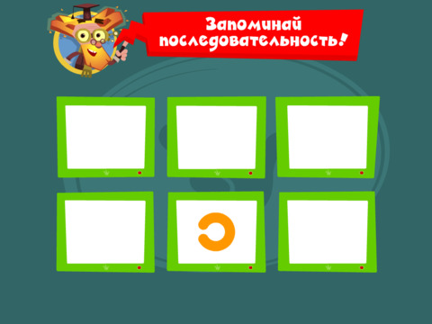 Оптический поворот - Фиксики и Фиксиклуб screenshot 8
