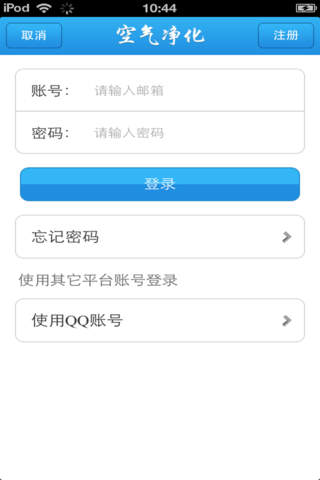 北京空气净化平台 - náhled